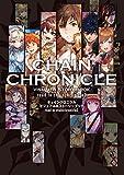 チェインクロニクル ビジュアル&ストーリーブック road to chainchronicle3