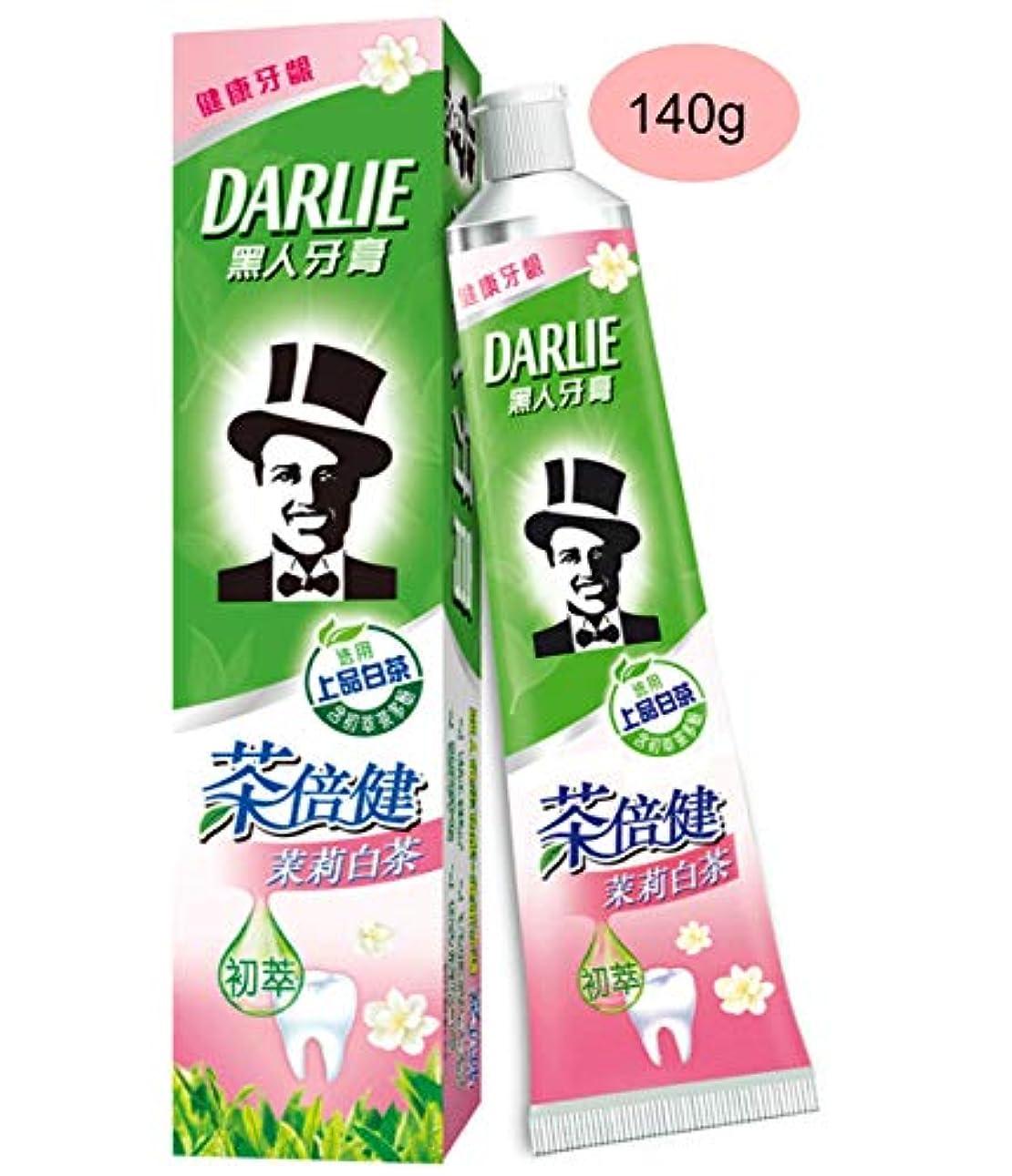 小屋最初にオピエート台湾 黒人歯磨き粉 有機茶葉エキスシリーズ ジャスミンホワイトティーフレーバー 140g DARLIE 黑人牙膏 茶倍健 茉莉白茶