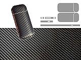 AUTOMAX izumi アイコス シール カーボン ブラック 全面 ステッカー iQOS 表裏両面 側面セット
