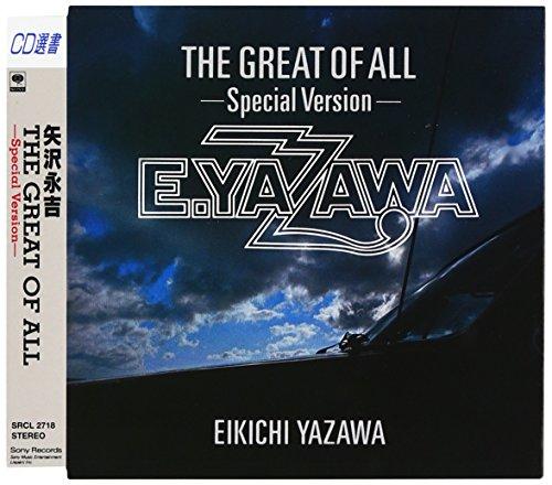 ザ・グレート・オブ・オール〜スペシャル・ヴァージョン