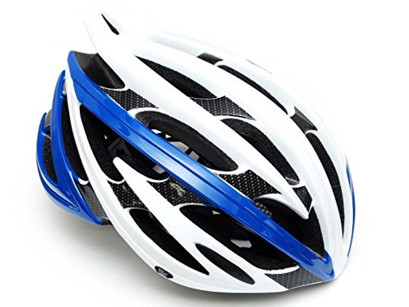完璧間隔貸し手LEDスポーツヘルメット Lサイズ #3169