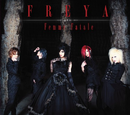FREYA(初回限定盤)(DVD付)