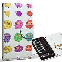 スマコレ ploom TECH プルームテック 専用 レザーケース 手帳型 タバコ ケース カバー 合皮 ケース カバー 収納 プルームケース デザイン 革 動物 カラフル ひつじ 009461