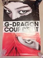 BIGBANG SEVENTEEN ポスター