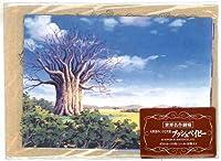 「大草原の小さな天使 ブッシュベイビー」ポストカード 世界名作劇場~瞳に映った情景~
