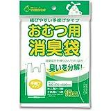 [マルアイ 1603844] (ケア商品)消臭袋 おむつ用 手提げタイプ 乳白色 15枚入