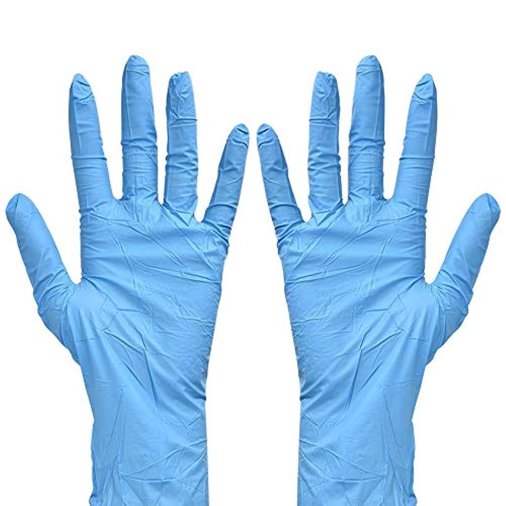 高度首尾一貫したタワー50個 - 使い捨て手袋 - 研究室用ニトリル作業用安全手袋、ホーム、キッチン、パウダーフリー、滑り止め(S)