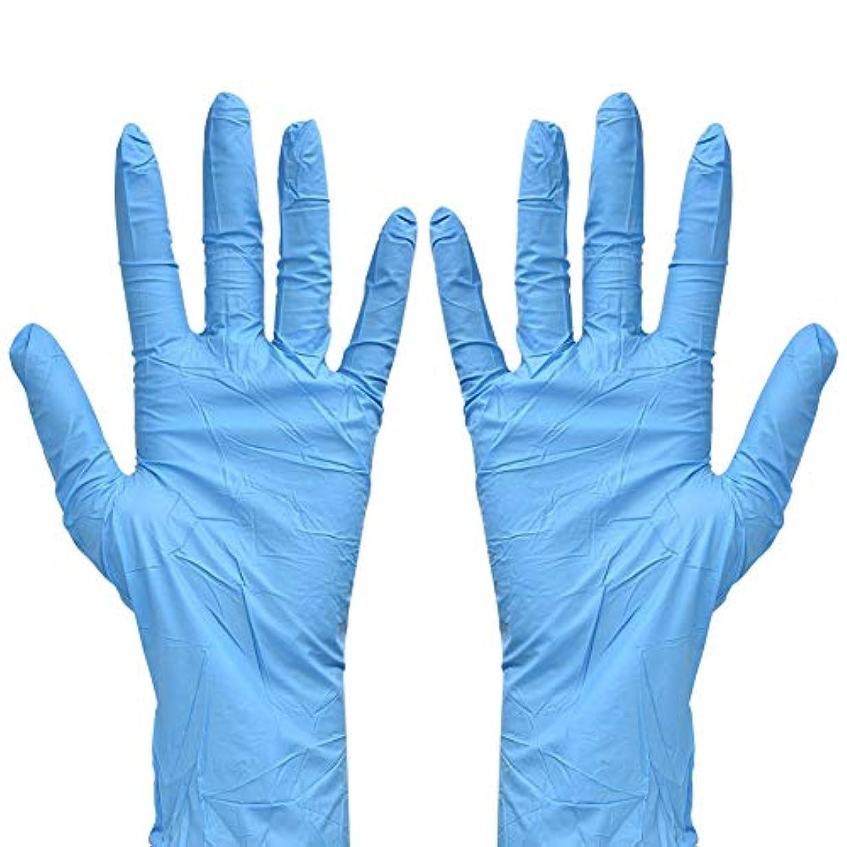 可能性試用ドラッグ50個 - 使い捨て手袋 - 研究室用ニトリル作業用安全手袋、ホーム、キッチン、パウダーフリー、滑り止め(S)