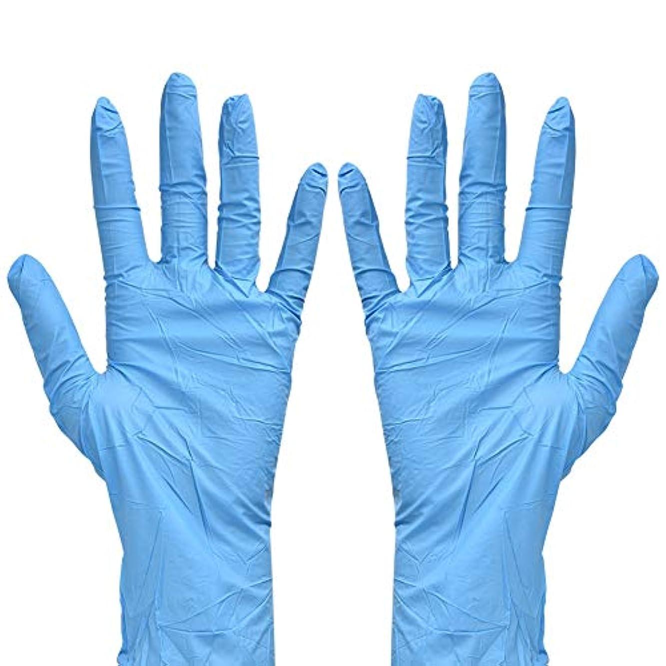 余分な遠い背が高い50個 - 使い捨て手袋 - 研究室用ニトリル作業用安全手袋、ホーム、キッチン、パウダーフリー、滑り止め(S)