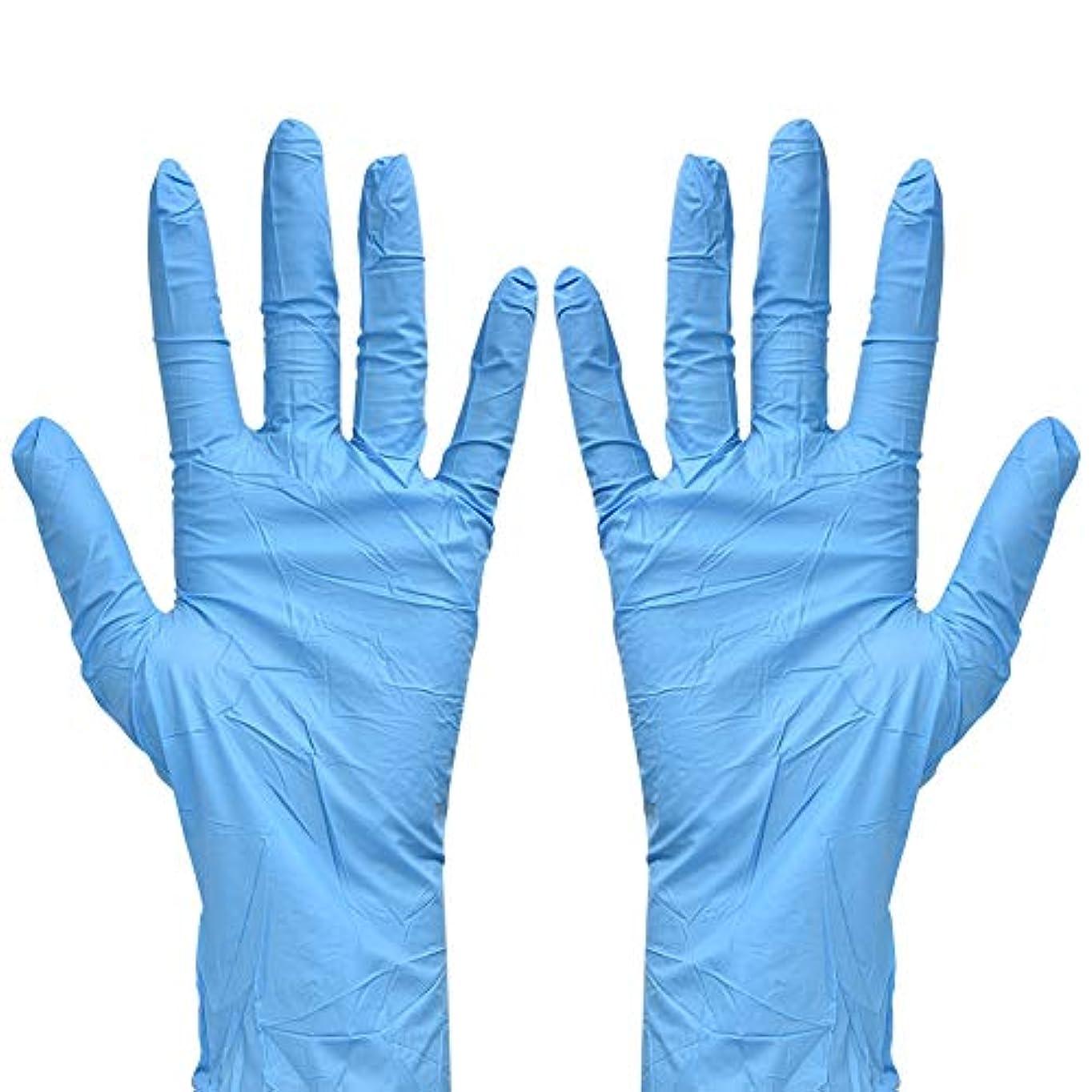 茎宿潜む50個 - 使い捨て手袋 - 研究室用ニトリル作業用安全手袋、ホーム、キッチン、パウダーフリー、滑り止め(S)