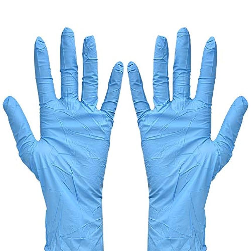 50個 - 使い捨て手袋 - 研究室用ニトリル作業用安全手袋、ホーム、キッチン、パウダーフリー、滑り止め(S)