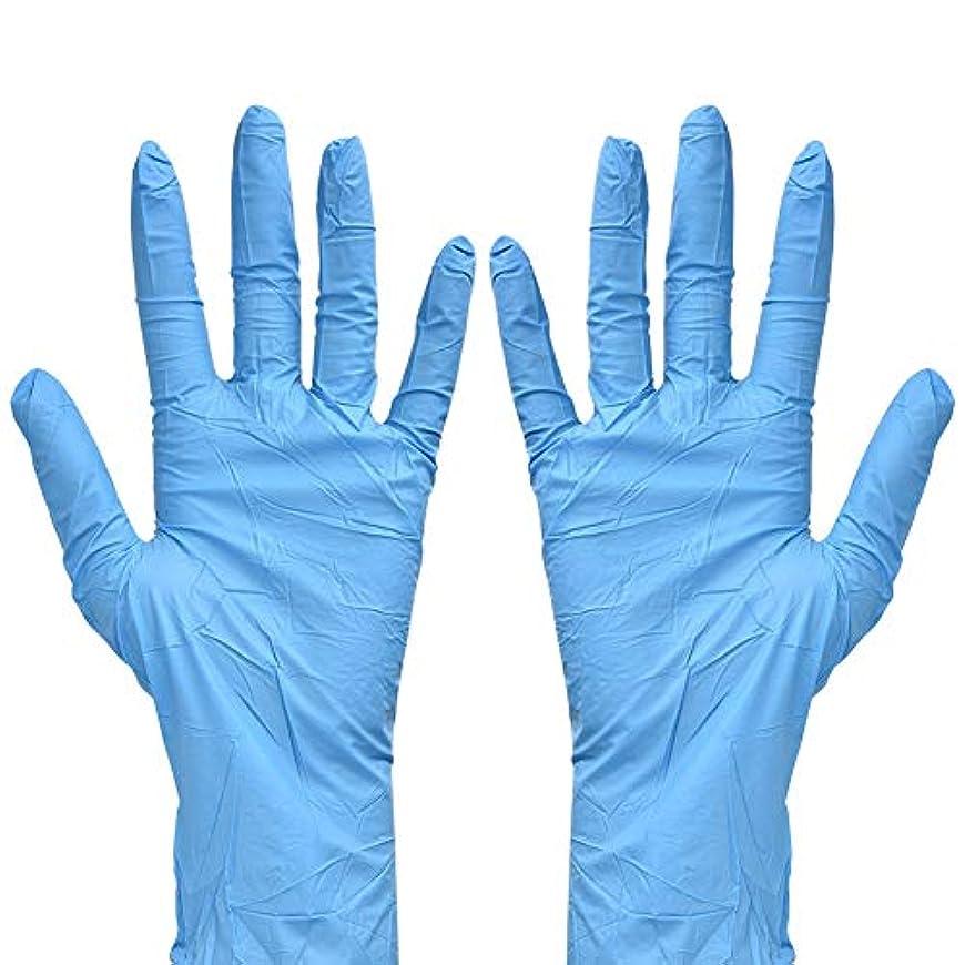卵素晴らしきスリーブ50個 - 使い捨て手袋 - 研究室用ニトリル作業用安全手袋、ホーム、キッチン、パウダーフリー、滑り止め(S)