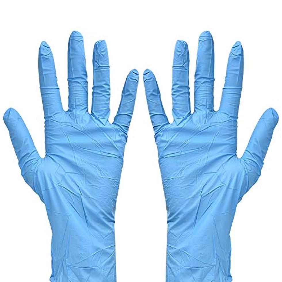 債務疲れた割り当てる50個 - 使い捨て手袋 - 研究室用ニトリル作業用安全手袋、ホーム、キッチン、パウダーフリー、滑り止め(S)