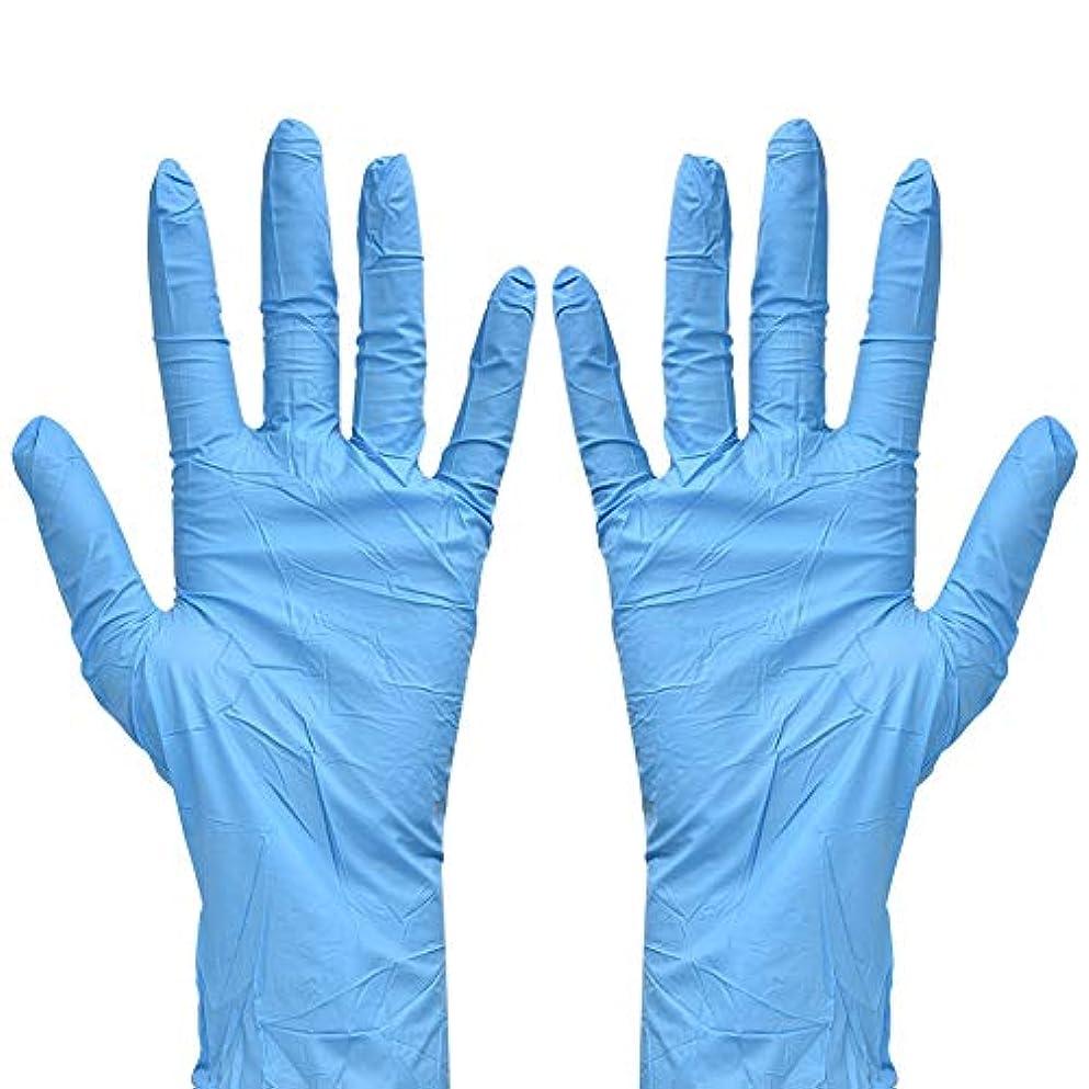 フォーム評議会急いで50個 - 使い捨て手袋 - 研究室用ニトリル作業用安全手袋、ホーム、キッチン、パウダーフリー、滑り止め(S)