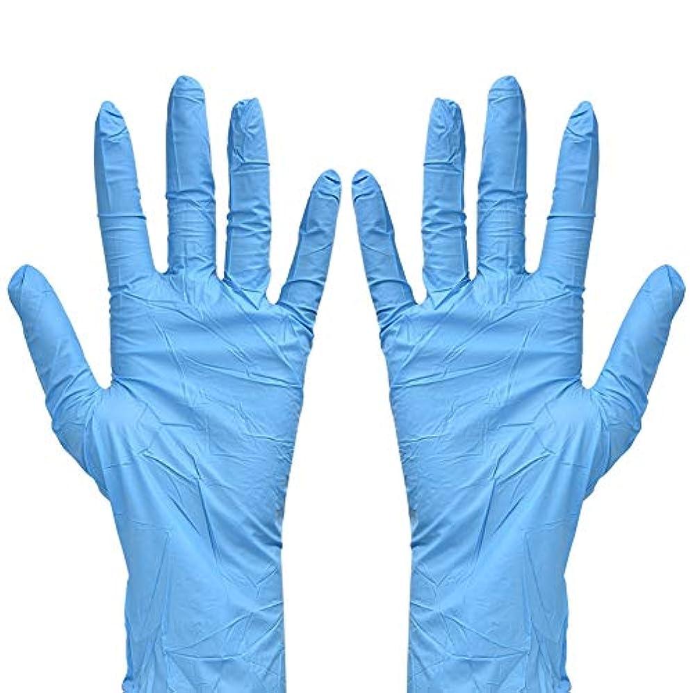 バンカー貫入ポーズ50個 - 使い捨て手袋 - 研究室用ニトリル作業用安全手袋、ホーム、キッチン、パウダーフリー、滑り止め(S)