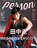 TVガイドPERSON VOL.80 (TOKYO NEWS MOOK 790号)
