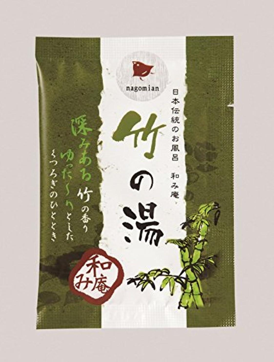 締める標準ファントム入浴剤 和み庵(竹の湯)25g ケース 200個入り