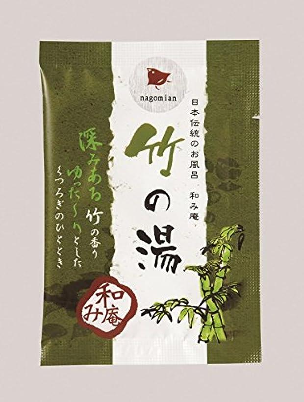 オーガニックコンベンションハング入浴剤 和み庵(竹の湯)25g ケース 200個入り