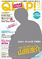 QLAP!(クラップ) 2016年 11 月号 [雑誌]