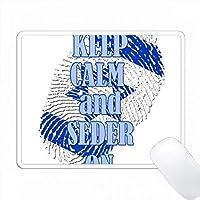 落ち着いてセダーをつけてください。過ぎ越し。ユダヤ教の宗教。人気のある言葉。 PC Mouse Pad パソコン マウスパッド
