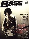 ベース・マガジン 2008年 1月号 [雑誌]