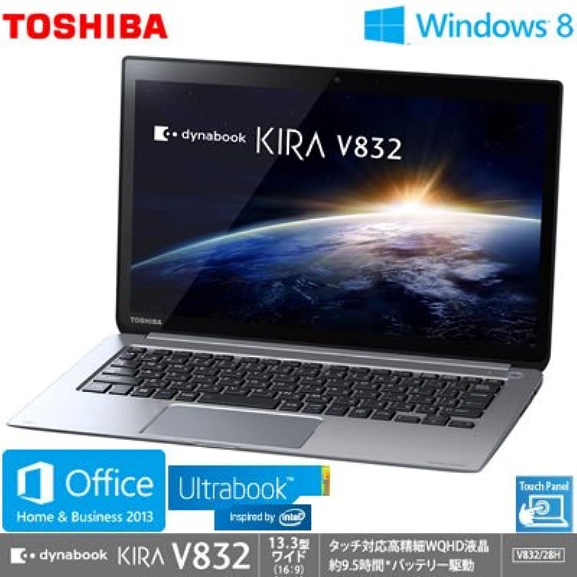 貫通再び葉っぱ東芝 ウルトラブックパソコン dynabook KIRA V832/28HS(Office Home and Business 2013搭載) PV83228HNMS