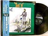 【検聴確認済:↑針飛びしない画像の安心レコード】1982年・美盤!帯付き・ピンナップ付き・アニメ:オリジナル・サウンドトラック盤・すぎやまこういち「伝説巨神イデオン The Ideon A Contact 接触篇」【LP】