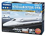 TOMIX Nゲージ ベーシックセット SD N700-1000系 (N700A)のぞみ 90174 鉄道模型 入門セット