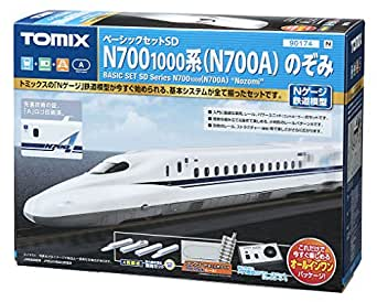 TOMIX Nゲージ ベーシックセット SD N700-1000系 (N700A)のぞみ 90174 鉄道模型 入門セット