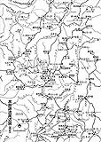 ヤマケイ文庫 定本 黒部の山賊 画像