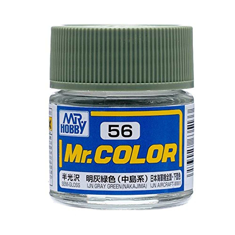 Mr.カラー C56 明灰緑色 (中島系)