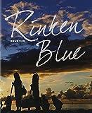 Rinken Blue CD付 (照屋林賢 写真集)