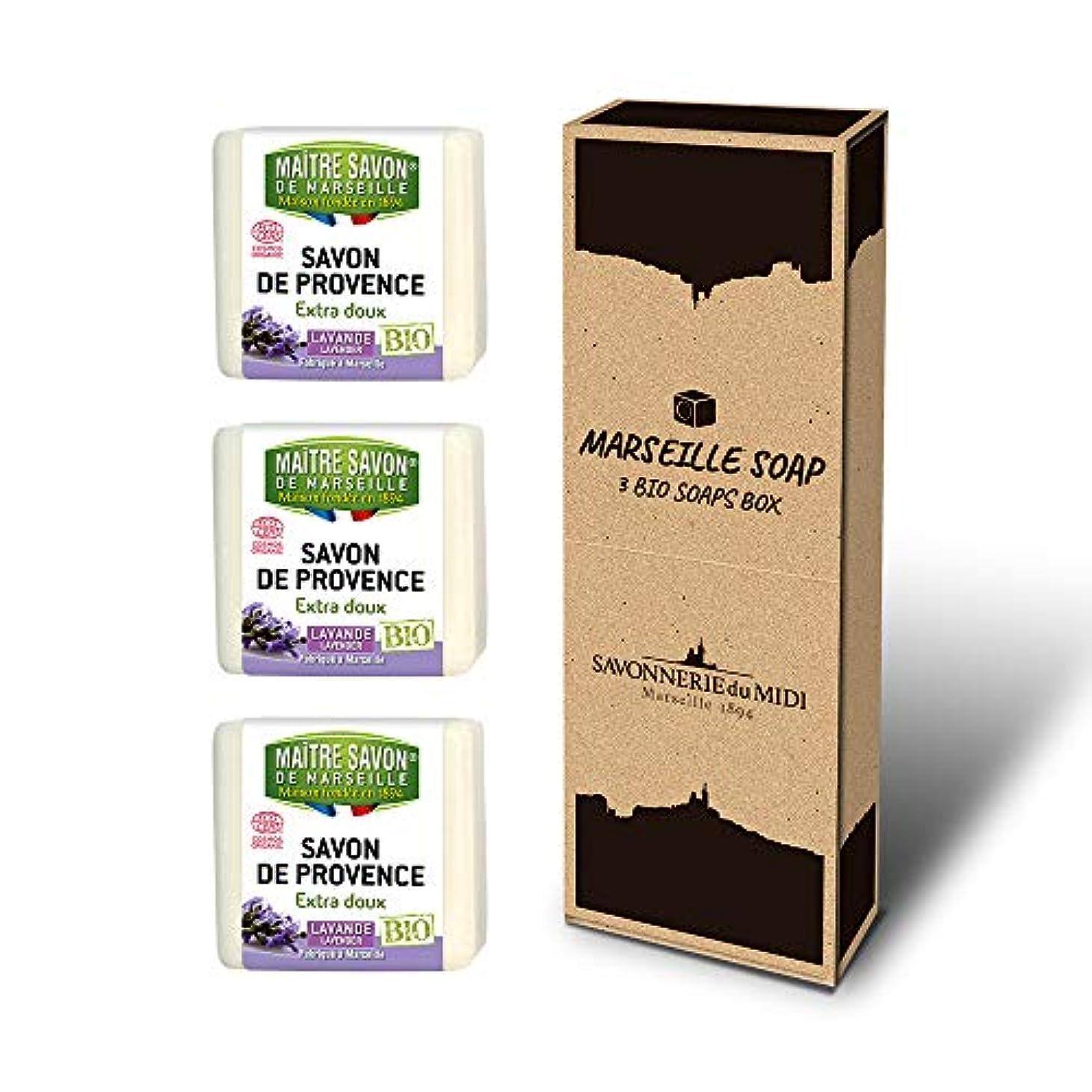 構成鋸歯状アームストロングマルセイユソープ 3BIO SOAPS BOX (ラベンダー)