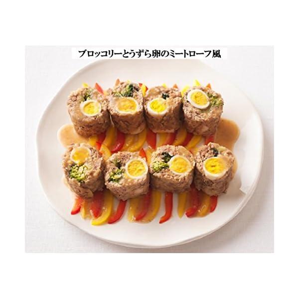 サラダクラブ うずら卵水煮(国産) 6個入り×10個の紹介画像5