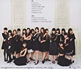 Stand by you(TYPE-A)(初回生産限定盤)(CD+DVD) 画像
