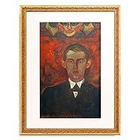 エドヴァルド・ムンク Edvard Munch 「Self-portrait under women's mask」 額装アート作品