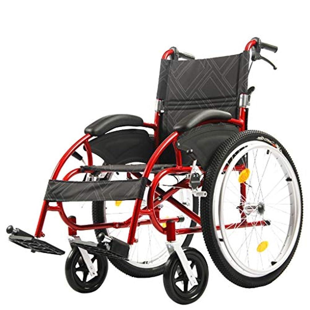 粘着性積極的に体折りたたみ車椅子、高齢者障害者用トロリー、高齢者に適した、屋外旅行、レジャー車椅子