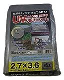 #4000 UVシルバーシート 2.7x3.6
