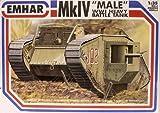 EMHAR(エマー) 1/35  英・マークIV 雄6ポンド砲搭載菱形戦車 WW-I 【EM35401(EM4001)】