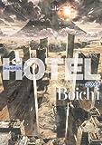 Boichi作品集HOTEL / Boichi のシリーズ情報を見る