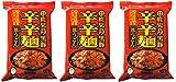 ヒガシフーズ 辛辛麺皿うどん131.8g 2人前×3袋