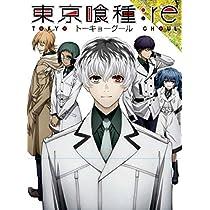 東京喰種トーキョーグール:re Vol.1 「イベント優先販売申込券同梱」 [Blu-ray]