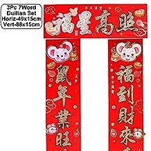 14.5 * 88cm 7-word Duilian Door Couplet Set - Furry Zodiac Mouse (Fu Xing Gao Zhao)