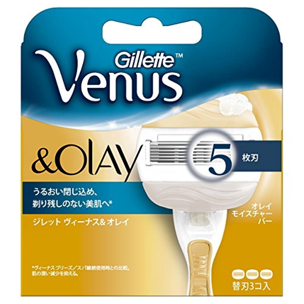 視力青熱帯のヴィーナス &オレイ 女性用カミソリ 替刃3個入