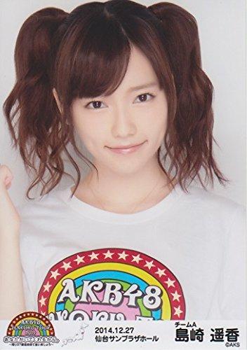 AKB48公式生写真 2014 全国ツアー あなたがいてくれるから【島崎遥香】仙台サンプラザホール