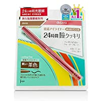 デジャヴュ Lasting Fine Pencil Eyeliner - Dark Brown 0.15g/0.005oz並行輸入品