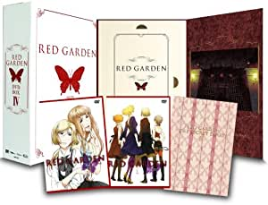 RED GARDEN DVD BOX 4(最終巻)