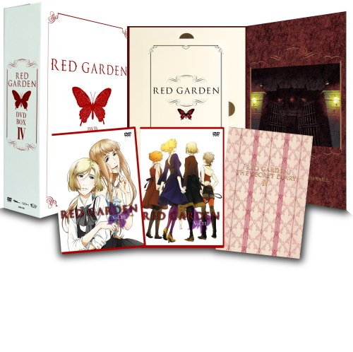 RED GARDEN DVD BOX IV DVD