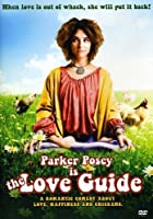 Love Guide [DVD]