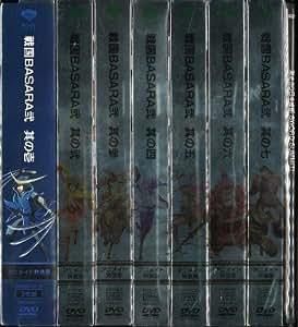 戦国BASARA 弐 DVD セット全7巻セット [マーケットプレイス DVDセット]